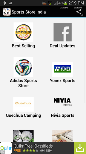 Sports Store India