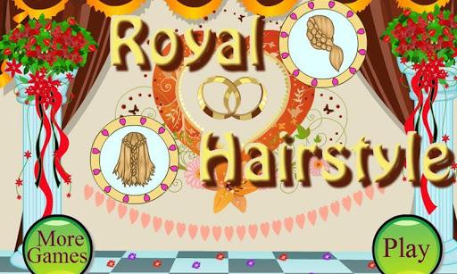 辫发型美发沙龙