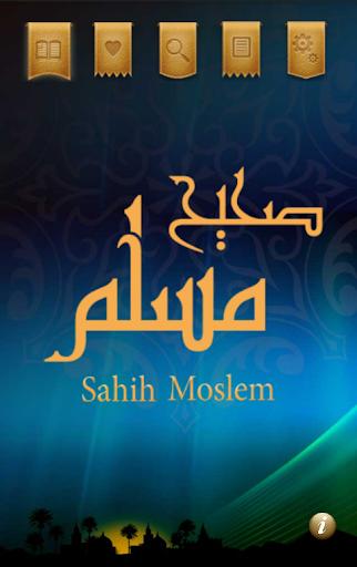 Sahih Moslem -صحيح مسلم