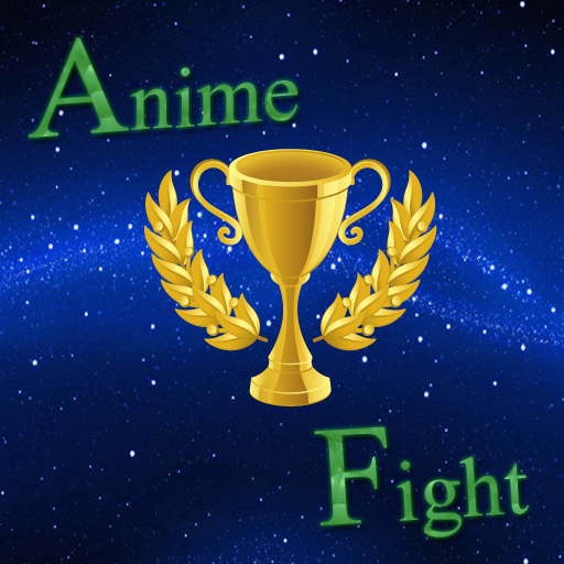Anime Fight 休閒 App LOGO-APP試玩