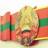 Мобильный форум Приднестровья