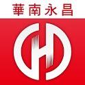 華南永昌G PHONE版 icon