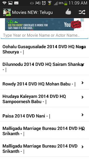 Kismet: telugu movies