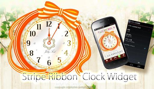 ストライプリボンの時計ウィジェット☆オレンジ