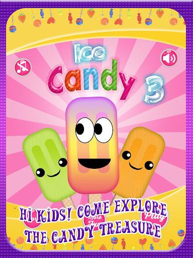 冰糖果Maker3,童装系列