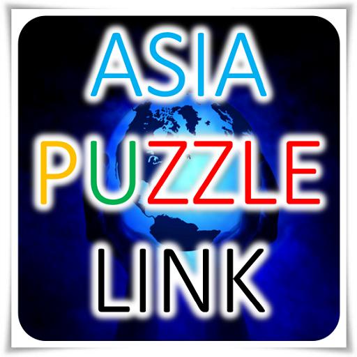 Asia Puzzle Link 解謎 LOGO-阿達玩APP