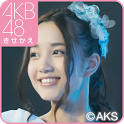 AKB48きせかえ(公式)加藤玲奈-DT2013- icon