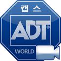 ADT뷰가드(f) icon