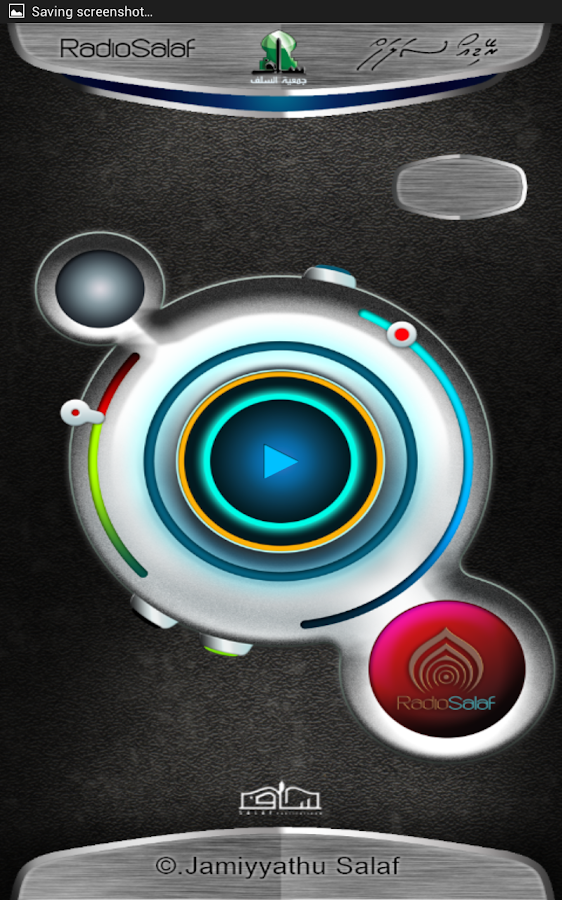 RadioSalaf - screenshot