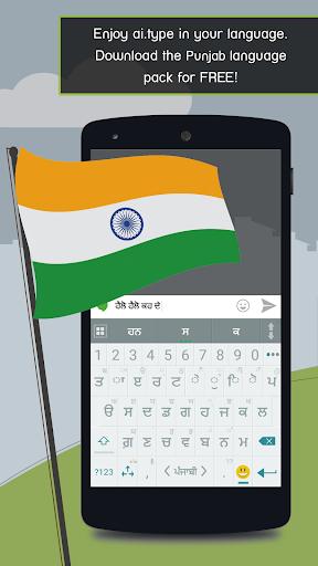 ai.type Punjabi Predictionary