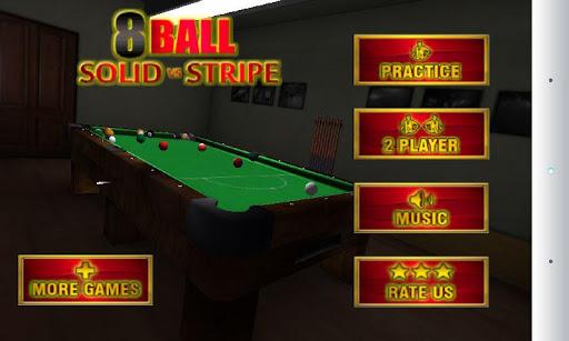 8 ボール ソリッドとストライプ