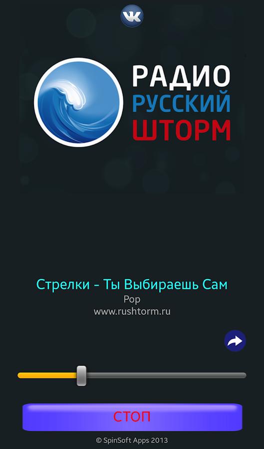 Русский google play маркет - b6ce