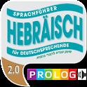 HEBRÄISCH Sprachführer |PROLOG logo