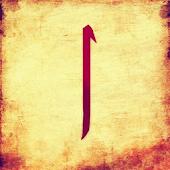 Surah Fatihah
