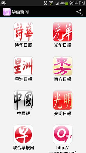 連同學的華語文數位教學部落格| 《每日一句》iPhone/iPad app設計探討