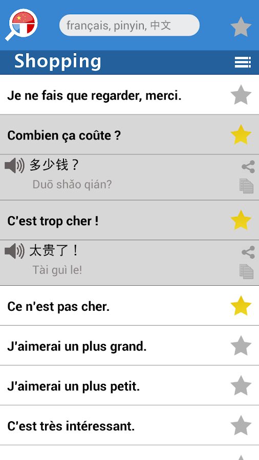 Guide de conversation chinois- screenshot