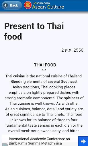 【免費旅遊App】Asean Culture-APP點子