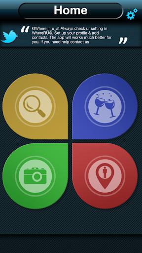 【免費生活App】WhereRU@ Events & Parties-APP點子