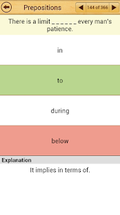 Grammar Express : Prepositions - screenshot thumbnail