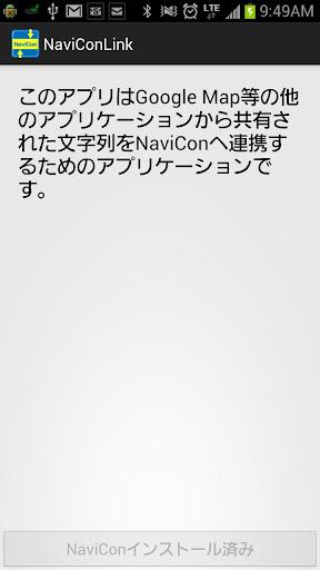 Text2Navi