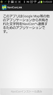 Text2Navi- screenshot thumbnail