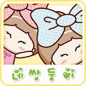 NK 카톡_네쌍둥이_방가방가 카톡테마 icon