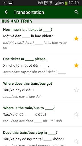 【免費旅遊App】越南短语-APP點子