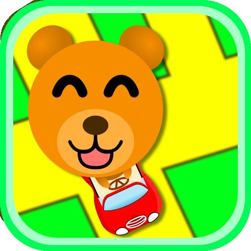 教育のぶーぶー発進!こども運転(知育/幼児・子供向け) LOGO-記事Game