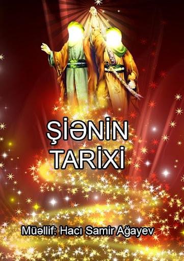 Shie Tarixi