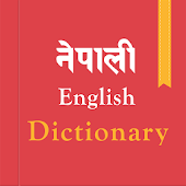 Nepali Dictionary - Offline