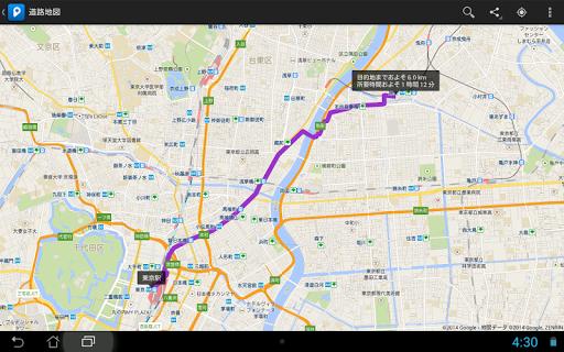 ポケット地図 交通運輸 App-愛順發玩APP