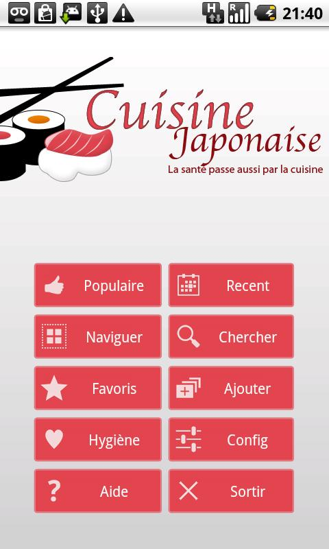 Cuisine japonaise - screenshot