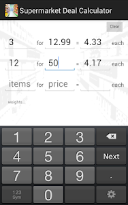 Supermarket Deal Calculator screenshot 1