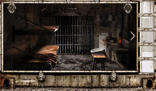 刑務所の復讐をエスケープ