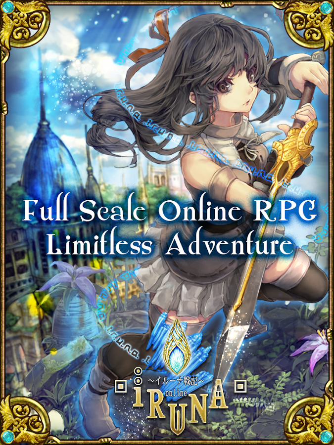 Rpg Iruna Online Mmorpg Android Apps On Google Play
