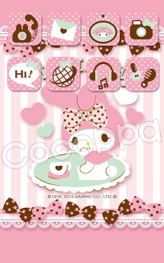 icon & wallpaper CocoPPa - screenshot