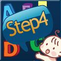 Toddler English Step 4 EzNet logo