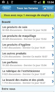 Beauté-test - screenshot thumbnail