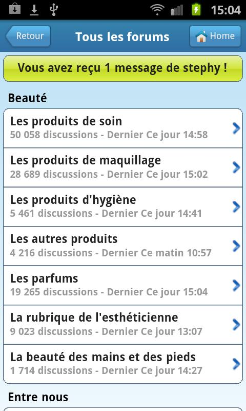 Beauté-test - screenshot