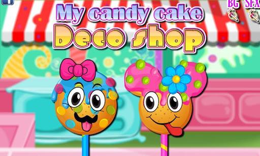 糖果蛋糕的流行裝飾店
