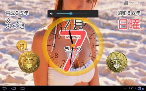 うそつき時計ウイジット(金貨コレクション) 生活 App-愛順發玩APP
