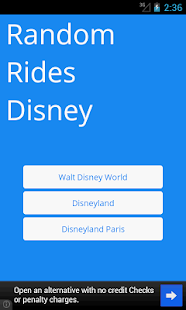 Random Rides: Disney- screenshot thumbnail
