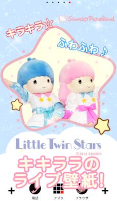 Little Twin Starsサンリオライブ壁紙のおすすめ画像1