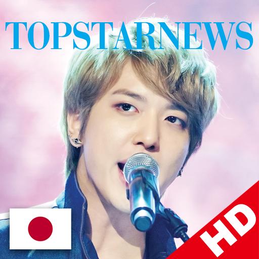 韓流 Top Star News 日本語版 vol.11HD 新聞 App LOGO-APP試玩