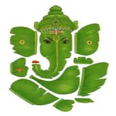 Lord Ganesh Sloka