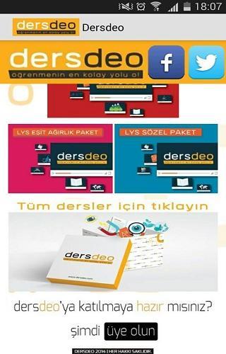 免費下載教育APP|Dersdeo app開箱文|APP開箱王