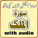 Surah Mulk With Audio icon