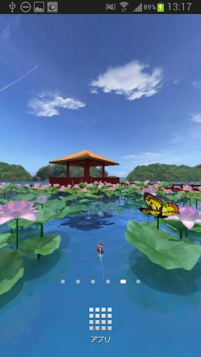 水の庭園360°Trial