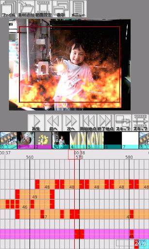 MovieMix - 合成動画・編集 -