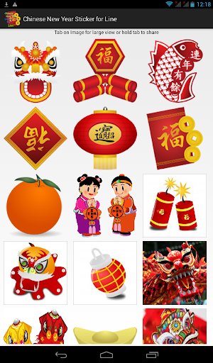 Chinese New Year Sticker Line